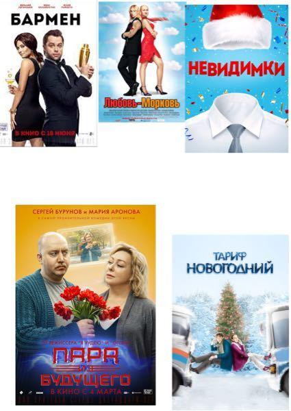 ロシアの友人にオススメ映画を聞きました 日本で公開されている映画はこの中にありますか? ネタバレは無しでお願いします。