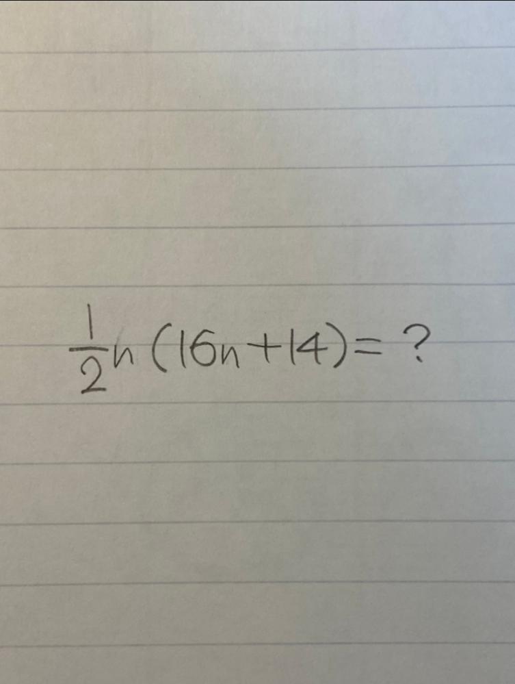 この計算の仕方を教えてください。 明日の試験範囲のため早めにn回答をくださると助かります汗 (あまり重要な範囲ではない為、回答は簡潔なもので大丈夫です)
