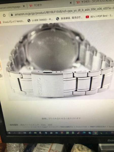 腕時計ベルトのコマの増やし方について。 腕時計ベルトで、正規品外コマなどを使ったコマの増やす方法を教えてください。 購入時には長すぎたので、割りピンコマを自分で外し保管しました。 コマをたそうとしたところ、保管しておいたコマが不明です。 代替品使用など、コマをたす方法を教えてください。 ベルト部写真を添付致します。 よろしくお願い申し上げます。