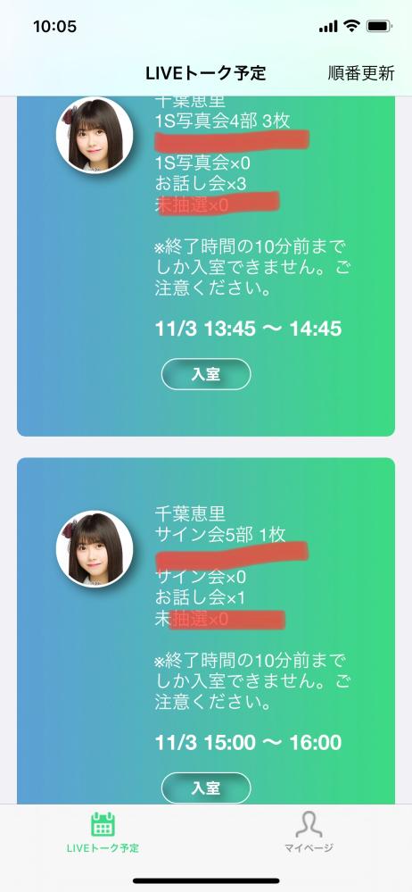 AKB48のお話会、写真会、サイン会について質問です! 画像で写真会3枚、お話会×3とサイン会1枚、お話し会×1と書いていますが、この場合って写真会もサイン会もお話会もすべて参加出来るということですか?それとも、お話会だけになるのでしょうか? 言葉がまとまっていなくてすみません。 まだ最近応援し始めたばかりなので分からなくて困っています。よろしければ教えていただけると嬉しいです<(_ _)>