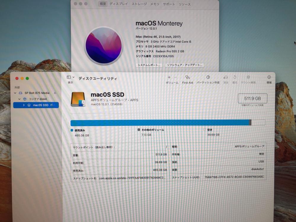 MacOSをビック・サーからモントレーに更新しましたが、それ以降 次のような症状が出ております。 起動時間が非常に遅くなった。(5分以上かかる) マジックマウスの右クリック及びスクロールが効かない。 外付けSSDドライブから起動しているが、内部ハードディスク及び 外付けハードディスクを認識しない。 同じような症状出ている方おられますか? また、解消方法分かりますでしょうか? 環境 : 21.5inch iMac (2017) メモリ8GB