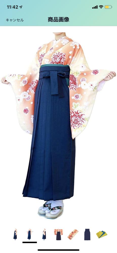 この袴を着る予定なんですが、髪飾りは何色が合うんでしょうか? 上、下どちらに合わせるといいのでしょうか? アドバイスお願いします。 上はオレンジが基調で、下は濃紺の袴です。