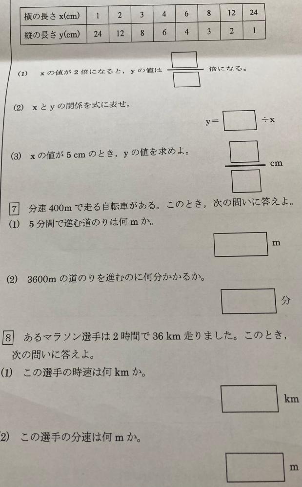 数学です。 この問題が分かりません、 教えて頂きたいです<(_ _)>