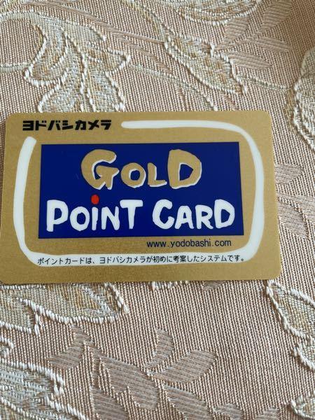 至急 このヨドバシのカードでps5を予約する事は可能ですか?