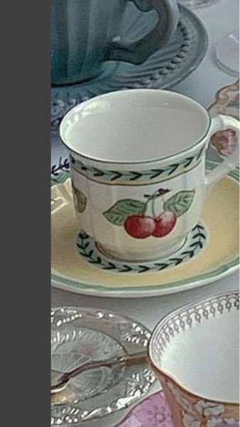 このカップはどこの物か分かりますでしょうか?