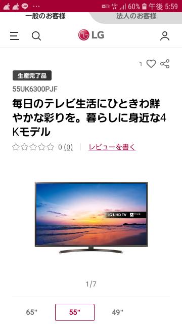 このテレビはハブを使えば外付けHD同時にいくつつけられますか? ハブってどんなのを買えばいいんですか?