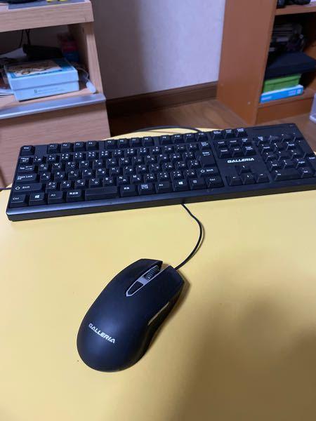 ロジクールのキーボードやマウスは使いやすいですか?この写真のよりは使いやすくていいですよね?最低限のマウスとキーボード使ってます。フォートナイトとかゲームやります。どう思いますか?