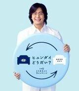 車は韓国製が安いですよね??? http://japanese.joins.com/article/article.php?aid=97792&servcode=100&sectcode=120  抜粋 「ニューデリーの郊外で大規模に進むショッピングセンターの工事などの現場をみると、欧米のブランドにくわえて、日本や韓国や中国の商品であふれている。」 「街路を走る車も、...