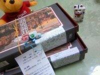 東京駅の駅弁で、「東京弁当」というのがあるのですが、普段は わざわざ新幹線ホームまで行って買わなければならないのでしょうか?  以前、知恵袋で東京弁当を紹介されたので、 一昨日(19日)、東京弁当を...