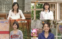 この中で好きな女子アナは、誰ですか? 理由もお聞かせ下さい。  なお、左上から今山佳奈、森麻季  高畑百合子、小熊美香です。