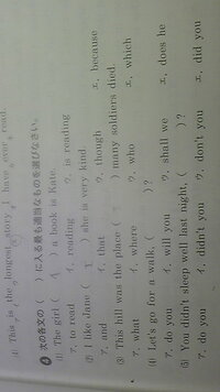 写メの英語の問題を教えてください。 よろしくお願いします
