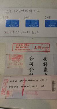 悪徳ブリーダーを徹底的にやっつけたい!長野県の『友愛ケンネル』から犬を2月に無料譲渡されました。 このブリーダーです。http://www.petstation.jp/shop/438 無料譲渡の条件にワクチン代3回3万円、血統書5300円送料1万5千円請求され支払いました。 犬は届きましたがワクチンの証明書が届かないので再三mailで催促しましたが 無視さたので聞いていた固定電話に電...