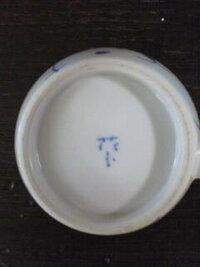 九谷焼のマグカップを探しています。 九谷焼のマグカップを探しています。一昨年5月の、九谷焼茶碗祭りで購入したネコのマグカップが気に入って、もうひとつ買いたいと思い、昨年もそのショップに行ったのですが...