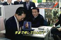 麻生太郎vs鳩山由紀夫 麻生「今まで何してたんだ?」  鳩山「…………」  夢の対決ですよ!!  この場面、鳩山はいったい何を言いたいのでしょうか。