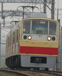 西鉄2000形が脱線したのは本当ですか? 大宰府線で起きたと聞きました。
