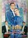 宝塚歌劇・雪組公演「猛き黄金の国・パッサージュ」もメンバーが豪華ですね。 また、この系統の質問ですが、 これも非常にメンバーが豪華ですよね。 2001年といえば、新専科がよく違う組の公演に出ていまし...