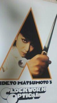 X JAPANのHIDEちゃんに何があったんですか・・・?