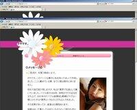 こんな女の子からメールが届きました。 怪しいですよね。 http://sayapp.hippy.jp/pc.html