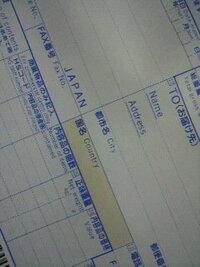 海外(アメリカ)にいる友達に,お菓子などを送りたいのですが,なにもかもがちんぷんかんぷんです(;_;)  日本でも郵送などしたことないのに,外国に送 るなんてドキドキします(T_T)  すみません,本題なんですが…送り...