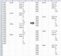 Excelについての質問です。画像のように、ある一かたまりを等間隔に分けたいのですが、このかたまりが膨大にあり、空欄をコピペするのとかなり時間がかかってしまい、悩んでいます。 どなたか、ご教授・ご鞭撻頂けないでしょうか? よろしくお願い致します。