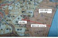 地名や歴史に詳しい方、津波や災害の多い土地には地名に意味がある? 今回津波が着た地域、もしくは日本全国の地名で津波、地震、火山噴火など天災が大昔あり後世に残すため、地名がそれに由来してるとされる場所...
