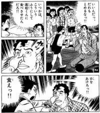 漂流教室の給食のおっさん関谷久作38歳は最高ですかねえ