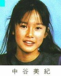 中谷美紀さんの 子供のころの写真を見つけました たぶん 小6の卒アルでしょうか~~  美人になりそうな片鱗があります そのままですよね