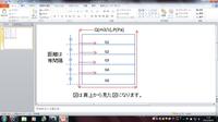 分岐配管の流量比の求め方を教えてください! 分岐配管の流量比の求め方を教えてください!   この分野に対して初心者なのですが、 以下の図に水が満たされているものとして、 流量Q(m3/s),P(Pa)で水を流した場合、 Q1、Q2、Q3、Q4、Q5の流量の比と考え方をご教授ください。