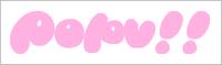 ピクトのロゴで、丸くて可愛いロゴがあったんですケド、 どうやってこんなふうにかけるんですか? それってピクトの文字例っていところに追加など できるんですか?