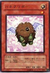 遊戯王カードについて質問です。 下の画像のハネクリボーのカードはどのように売られたものですか? パック Vジャンプ? 教えてください。