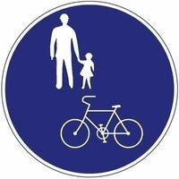 車道を走らない自転車について    今日、買い物から帰る途中、歩道に自転車が通って行ったのですが、自転車通行可の標識がないところだったので 車道を走らないといけないんですよね?  もし、警察に見つかると罰...