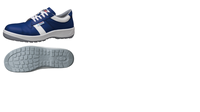 ミドリ安全の安全靴ってホームセンターで取り扱いありますか? 年内中に欲しいのですがネット販売だと来年の出荷になってしまいます。 ちなみにモデル名はES890です。
