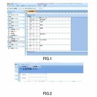 ACCESS のサブフォームの作り方の質問です。サブフォームのデザインビューでは帳票の形になっているのに(FIG.1)、メインフォームを開くと表(というかデータベースそのもの)(FIG.2)としてしか現れません。 メインフォームを開いた時にサブフォームを帳票の形にするにはどうしたらいいでしょうか。 ちなみにデータはACCESS2000のファイル形式(mdbファイル)で、操作はACCESS2...