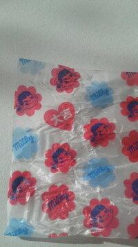 今日不二家のミルキーを食べてたら、包み紙に大吉というプリントを発見しました。  初めて見たのですが、この大吉というのはレアですか? それともよくあるものですか?   教えてください。