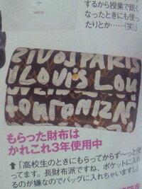ルイヴィトン財布について。   画像のモノグラム財布の正式なモデル名称を教えて下さい。