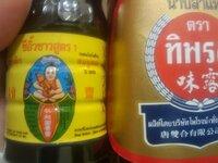 【タイ料理/画像あり】この調味料、何ですか? =  バンコクのお土産で貰いました。 何にどう使う調味料でしょうか? (大豆や醤油系・・・??)  右:瓶入り。「味露」と書いてあります。  あとは全てタイ語。  左:ペットボトルのような容器。『王油※』と書いてあります。  (※の漢字は、豆へんに支)   宜しくお願いします。