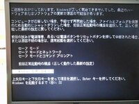 再質問 になります NEC LAVIE L LL750/2のHDD換装と再セットアップについて教えてください 愛用していたNEC LAVIE L LL750/2のHDDが壊れたようで、①再セットアップ用のDVD LL750/CD 一枚目 二枚目②インスタント用...