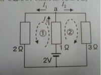 キルヒホッフの法則で電流I1、I2、I3の求め方を教えてください。<(_ _)>
