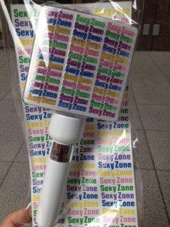 今回のSexyZoneのペンライトのイメージはハエ叩きですか? 前回は薔薇でしたよね?