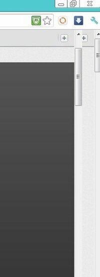 グーグルクロームのスクロールバーがおかしい だいぶ前からグーグルクロームを使っています。 webページにアクセスしてページのローディングが完了すると画像のようにスクロールバーが元の位置から左に少しずれ...
