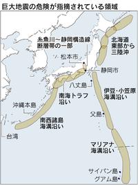 『北海道で震度5弱』 時事通信 8月25日 ⇒ まさに危険視されている十勝沖や青森沖に、近いですね? 耐震強度が低く設計された六ヶ所村の施設や、東通原発は、大丈夫だったのでしょうか? ⇒ できるだけ速やかに、六ヶ所村の施設や東通原発を廃止しないと、日本国が滅んでしまうのでは?     ・・・  『北海道で震度5弱』 時事通信 8月25日   「25日午後11時16分...