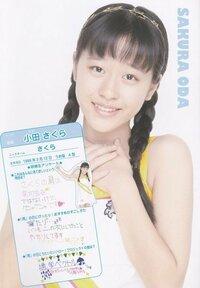 小田さくらって顔はめっちゃ可愛いけど 字下手ってか汚すぎじゃないですか?笑  13歳の字ってこんなもんですか?