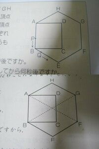 中学受験 算数の図形の問題です。教えてください。 カラーの図などで説明してくださたら尚嬉しいです。 問題  1辺の長さが6センチの正方形ABCDと正六角形ABEFGHを上の図のように組み合わせた図形があります。 点Pは頂点Awo出発して正方形の周りを毎秒3㎝の速さで 点Qは頂点Aを出発して正六角形の周りを毎秒2㎝の速さで それぞれ矢印の方向に動きます。2つの点は同時に出発してどちらも...