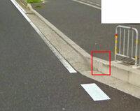車で歩道と車道の段差があるところ(縁石)から降りてしまいました。 タイヤ左側だけ段差があるところから降りてしまい(画像赤枠部分、右側は段差無し)、ガンッという音がしてしまいました。 ホイールぶつかっ...