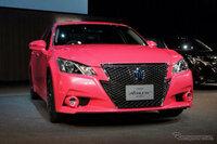 ピンクのクラウンをどう思いますか?  私的には、ピンクのクラウンは邪道と思いますよ。祖父が生前乗ってました。『いつかはクラウン』と言って憧れていたそうです。クラウンの新車を購入したときは、至福の喜びだ...