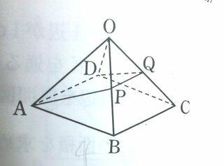 方 の 角錐 求め 四 体積