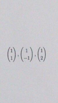 次のベクトルの組は1次独立か1次従属か?1次従属の場合は非自明な1次関係式を求めよ。 この問題のやり方がわかりません。教えて下さい、お願いします。