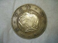 明治3年一円金貨の買取価格について・・・。 先日、家で明治3年の一円金貨を発見しました。  色は若干くすんでいて、汚れもあるのですが、それは洗えば取れる程度のものです(洗っていいのか分かりませんが) ...