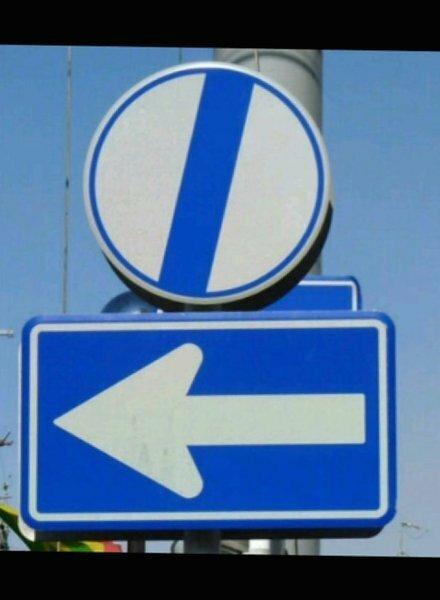 一方 通行 標識
