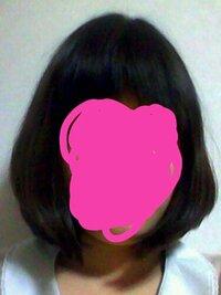 この髪の長さの名前はなんて言うんですか?  ミディアムとかセミロングとかそんな感じでお願いします。